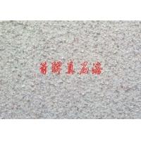 美国箭牌真石漆厂家 箭牌耐酸碱涂料加盟 天然仿石漆