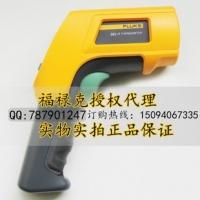 F572-2高温工业智能检测福禄克572-2红外测温仪