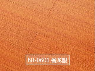 NJ-0601 番龙眼 多层实木加热地板