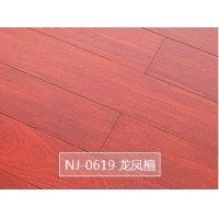 NJ-0619 龙凤檀 多层实木加热地板