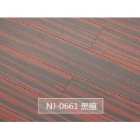 NJ-0661 黑檀 多层实木加热地板