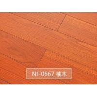NJ-0667 柚木 多层实木加热地板