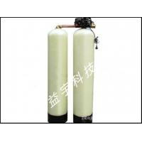 锅炉专用软化水设备 锅炉给水设备离子交换设备