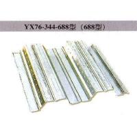 YX76-344-688楼承板