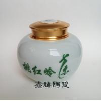 供应陶瓷茶叶罐 真空陶瓷罐