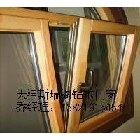 厂家供应柞木铝包木门窗/斯瑞阁门窗