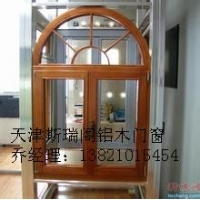 铝木复合门窗天津斯瑞阁