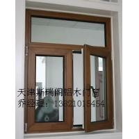 厂家直接供应铝木复合门窗
