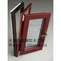 铝木复合门窗生产销售