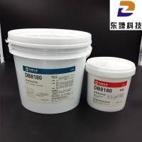 DB8180环氧树脂胶粘金属陶瓷胶水