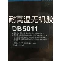 绝缘好耐高温耐油耐水高温无机胶DB5011氧化铜胶