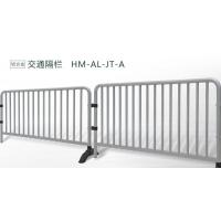 铝合金交通护栏