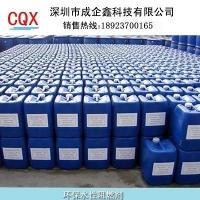 聚氨酯阻燃剂环保无卤阻燃剂液体阻燃剂