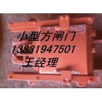 PGZ0.6米*0.6米管道闸门