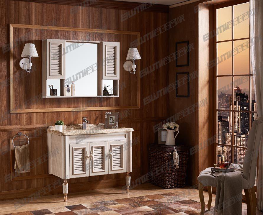 全铝浴室柜全铝浴室柜型材