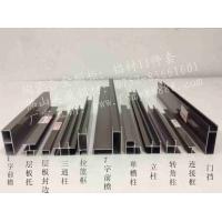 陶瓷合金橱柜  铝合金瓷砖橱柜 陶瓷橱柜铝材