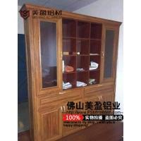橱柜铝材  橱柜门型材 陶瓷合金橱柜 浴室柜铝材 洗衣柜配件