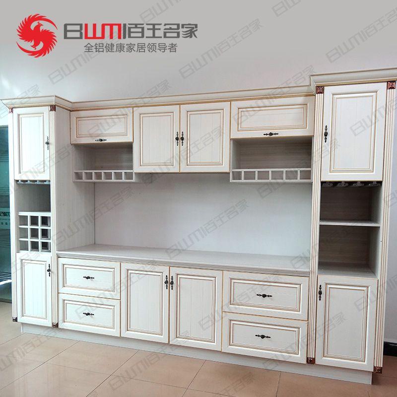 铝合金橱柜全铝橱柜零甲醛橱柜防水橱柜铝型材橱柜