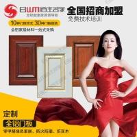 新型建材门铝合金橱柜门衣柜门材料三防家具门