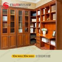 铝合金橱柜铝合金衣柜全铝家具材料零甲醛家具