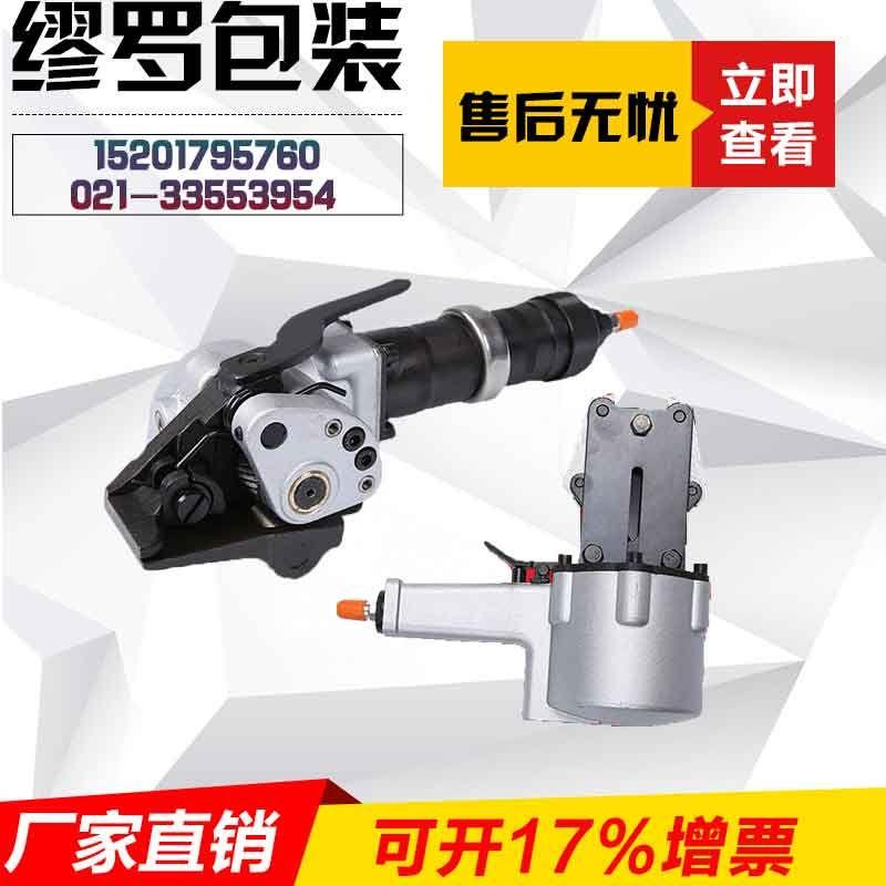 硅钢铸钢气泵用打包机 分体钢材铝材打捆机 金属重物打包机