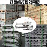 XQD-19氣動打包機手提式塑鋼帶打包工具產品圖片視頻