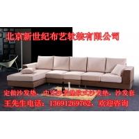 直销北京沙发垫定做沙发垫翻新会所沙发垫翻新换面450