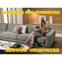6北京定做沙发垫翻新沙发垫定做沙发套沙发垫定做230