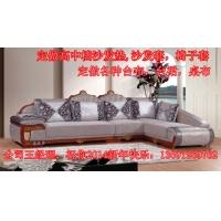 北京沙发定做沙发垫沙发翻新沙发套厂家