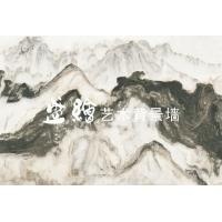 盛绘背景--【水墨天山图】石纹背景墙