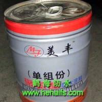 美丰聚氨酯851 焦油型