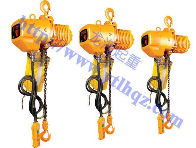 电动葫芦-环链电动葫芦