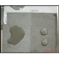 清水进口保护剂硅酸钙板保护剂混凝土墙防护剂界面剂高级涂料