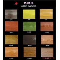 木纹水泥板绿活披叠木纹板别墅外墙挂板可刷多色板水泥精品装饰板