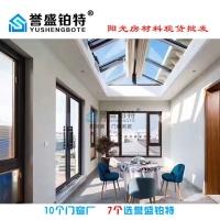 阳光房材料之钢化玻璃顶