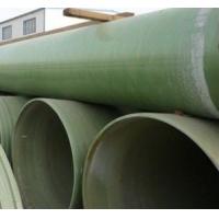华岳玻璃钢厂价格公道的玻璃钢压力管道出售