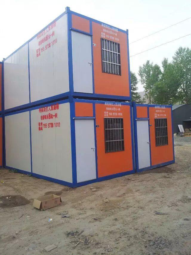 供新疆集装箱活动房和乌鲁木齐集装箱