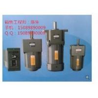 高质量供应台力电机,小型电机5RK40GN-C齿轮减速电机,
