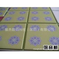 陶瓷打印 地板印刷喷画地板条纹印刷天花板工艺天花板灯片印刷