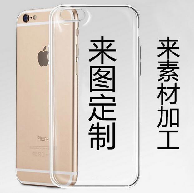 傲杰定制苹果手机壳PC硬壳磨砂保护壳 创意字体保护壳