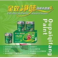中国十大油漆品牌 欧派漆  欧派全效净味木器漆