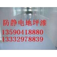 深圳环氧地板漆 东莞环氧树脂地板 龙岗工业地板漆