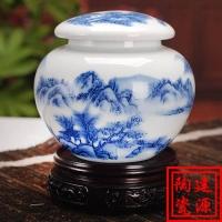 陶瓷茶叶罐定做 陶瓷茶叶罐图片