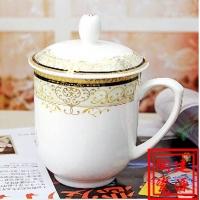 定做陶瓷茶杯-千年雅瓷