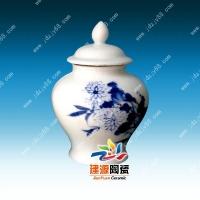 景德镇陶瓷药罐 陶瓷药罐定制