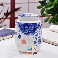 包装密封陶瓷罐 陶瓷罐子设计定做
