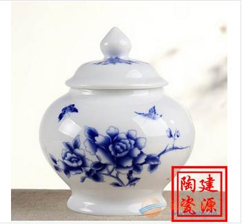 陶瓷膏方罐子,青花瓷罐子,定做陶瓷茶叶罐
