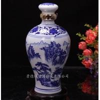 景德镇陶瓷酒瓶,1斤装陶瓷酒瓶图片