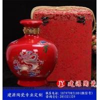 颜色釉陶瓷酒瓶 五斤装陶瓷酒瓶