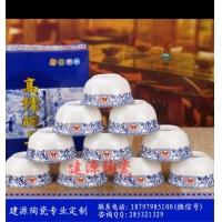 青花瓷套装碗 年终礼品定制陶瓷套装碗